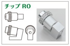 用于虚线状封口。 用于不织布袋,塑料袋,连续封口。
