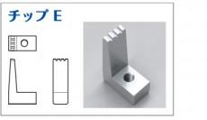 本体附有标准齿坐型E。<br /> 用于点封口的一般应用。