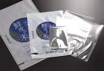由于可以放在桌子上并密封,因此适用于大袋子,例如大米袋等。