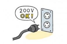 可以提供220V(定制的)